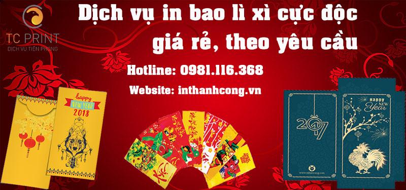 banner lixi